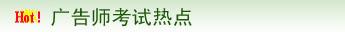 �в�狳c�P注