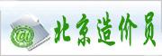 北京造价员网上辅导课程
